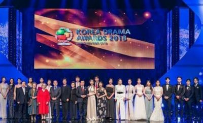 2018 korea drama awards