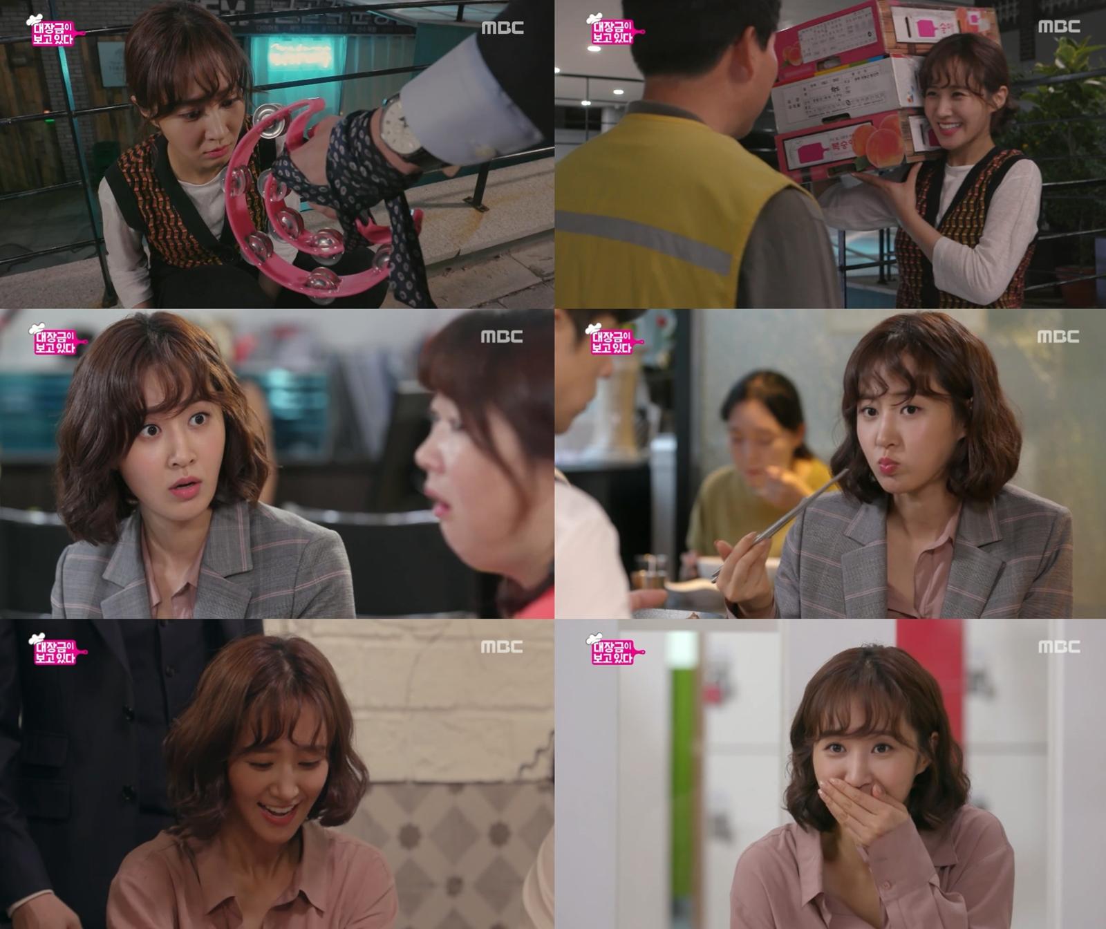 Dae Jang Geum is Watching7