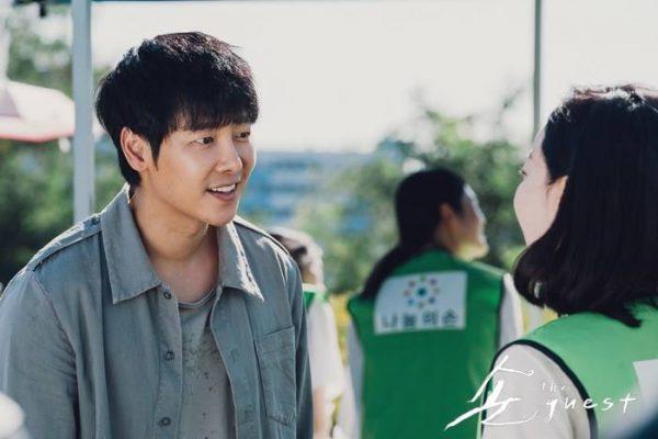 Hwa Pyung Park Hong Joo The Guest