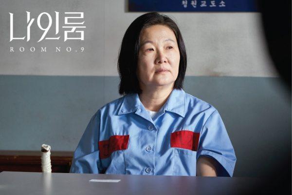 Room No. 9 Jang Hwa Sa