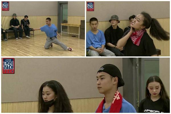 Oh Dong Gyo vs Ye Ju Hee