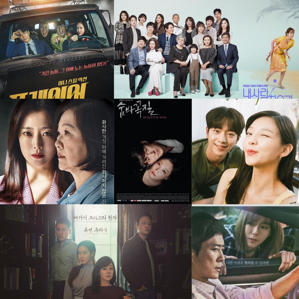 November 2018 Korean Dramas