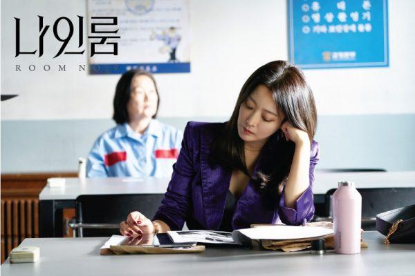 Room No. 9 Hae Yi and Hwa Sa
