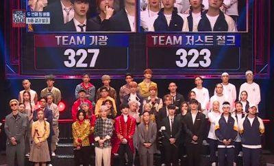 Team Gikwang