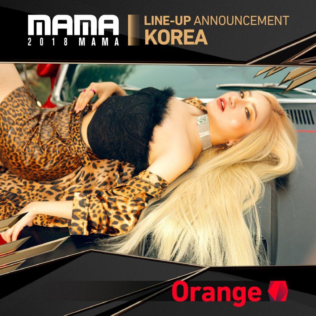 2018 MAMA PREMIERE in KOREA