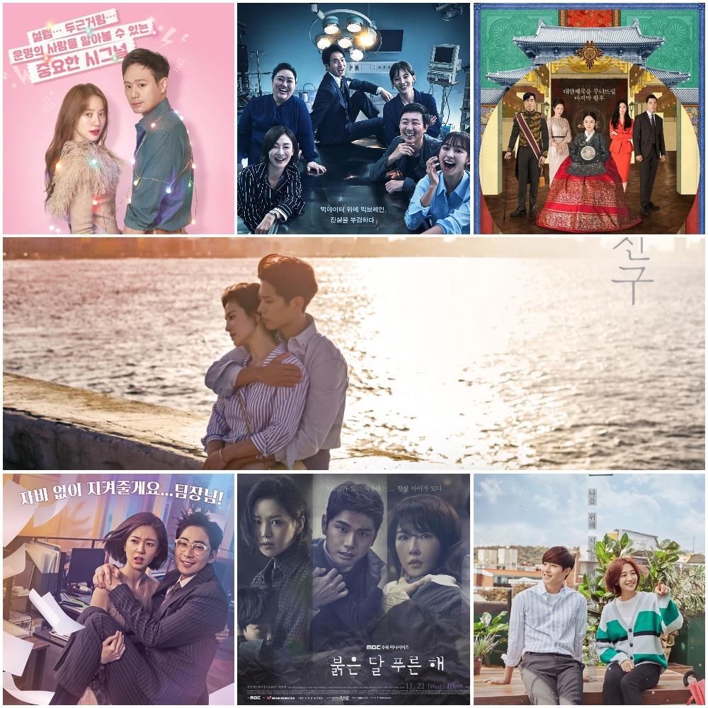 December 2018 Korean Dramas