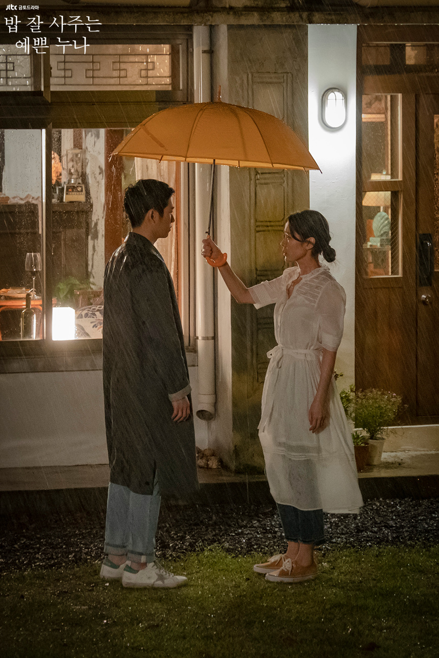 """""""Something In The Rain"""" Receives Presidential Commendation In 2018 Korea Contents Awards"""