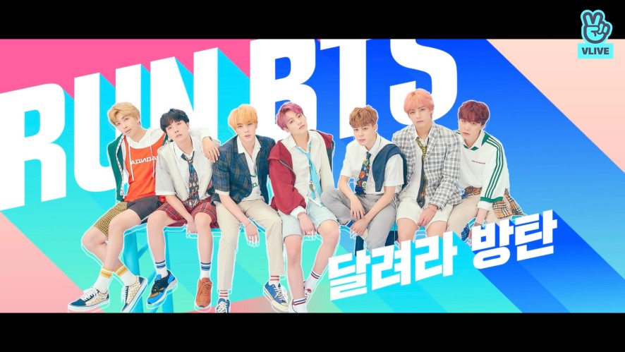 """BTS Releases Much-Anticipated Teaser For """"Run BTS"""""""