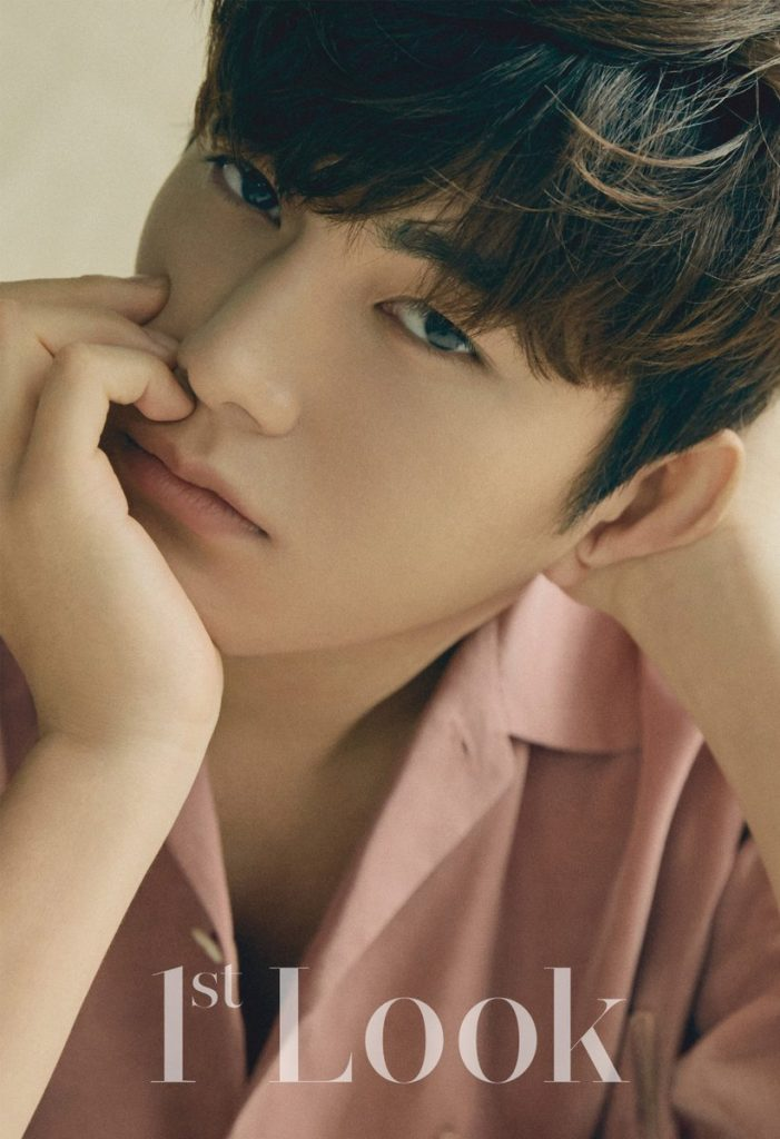 One and Only Love Infinite's L