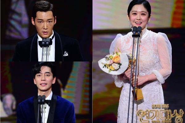 2018 SBS Drama Awards - The Last Empress