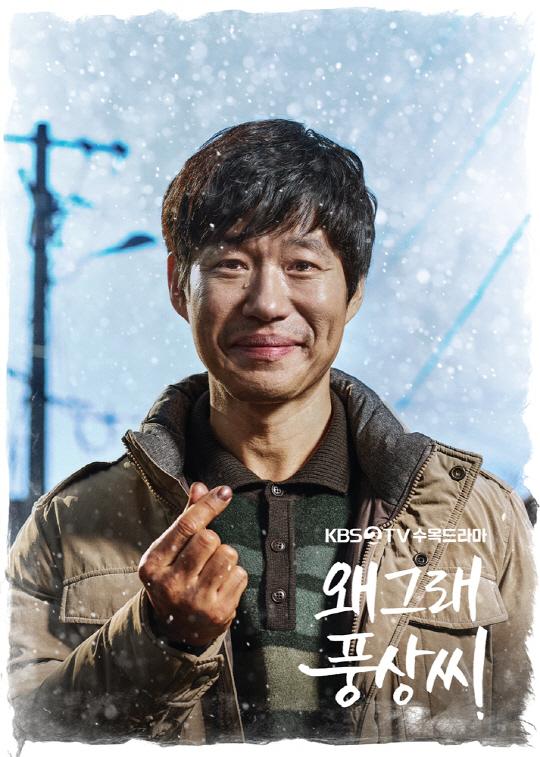 Liver or Die | KBS