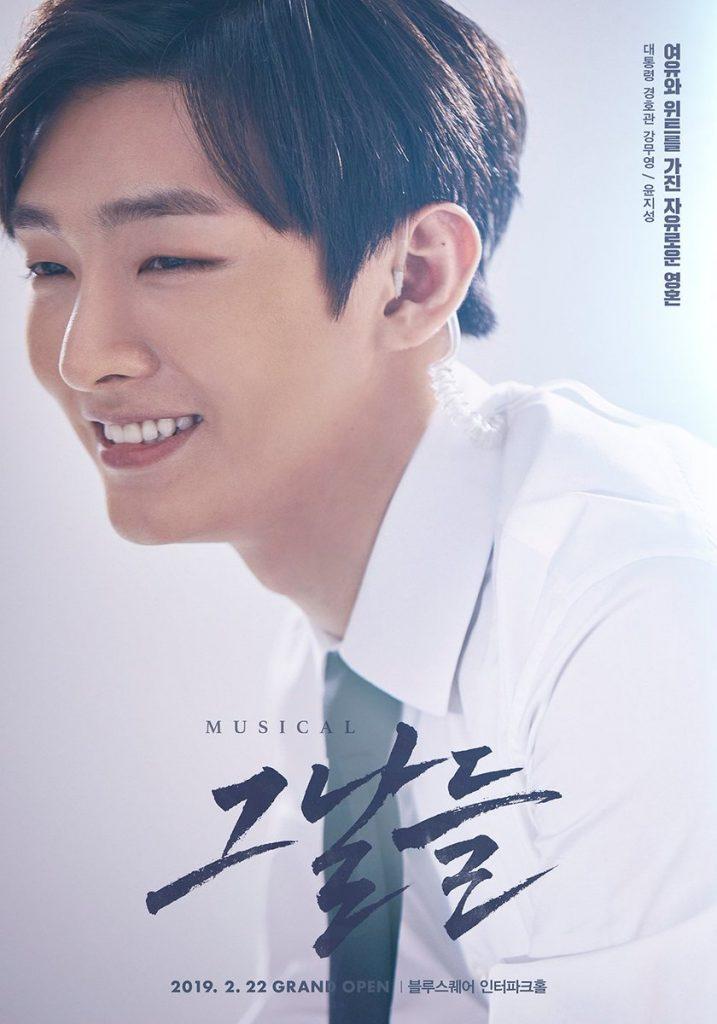 wanna one yoon jisung