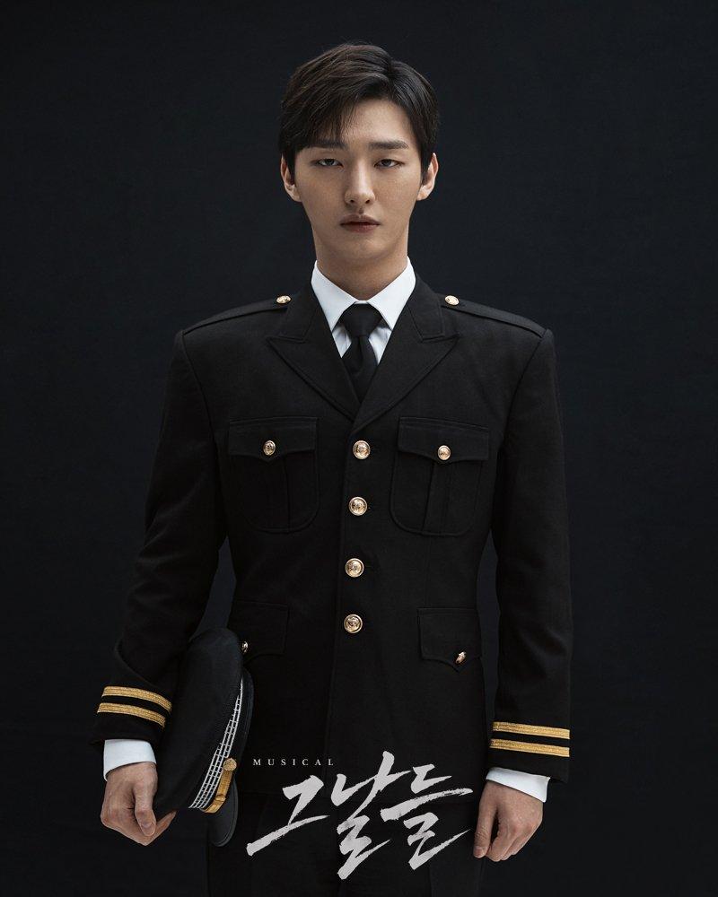 wanna one yoon jisung musical