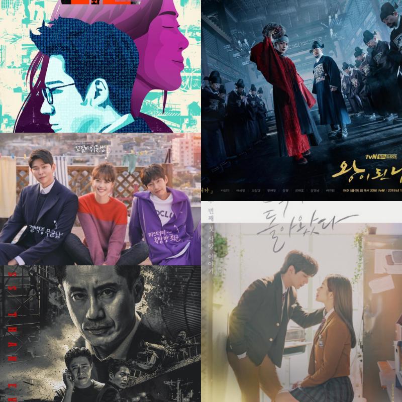 January 2019 Dramas.
