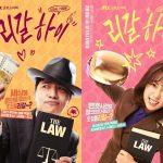 Legal_High
