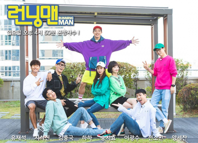 10 Hilariously Must Watch Running Man Episodes Of All Time