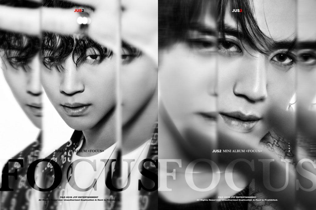 FOCUS Teaser Image