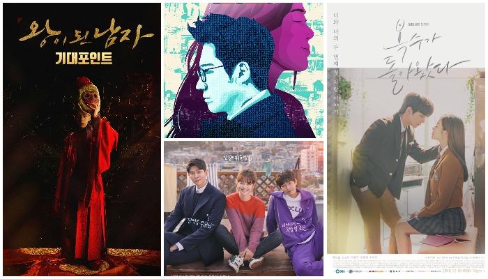 2019 Korean Dramas...