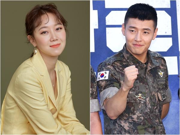 Kang Ha Neul And Gong Hyo Jin Consider New KBS Drama As Next