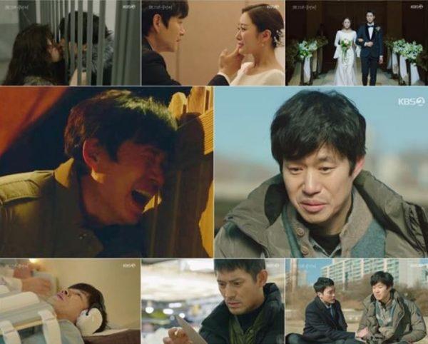 Image via KBS