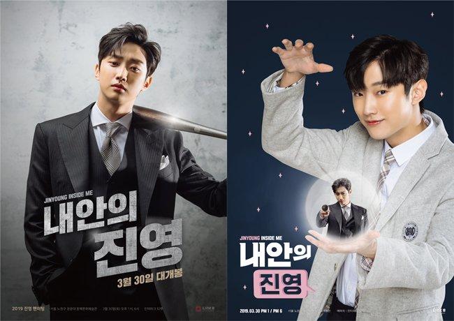 Jung Jin Young