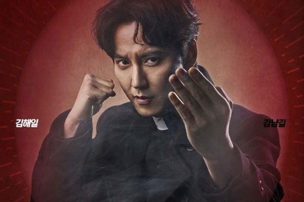 """K-Drama Premiere: """"The Fiery Priest"""" Beguiles With Unconventional And Multifaceted Characters"""