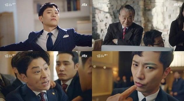 Legal High *Image via JTBC*