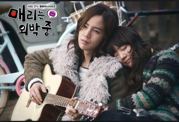 Marry Me, Mary *Image via KBS*