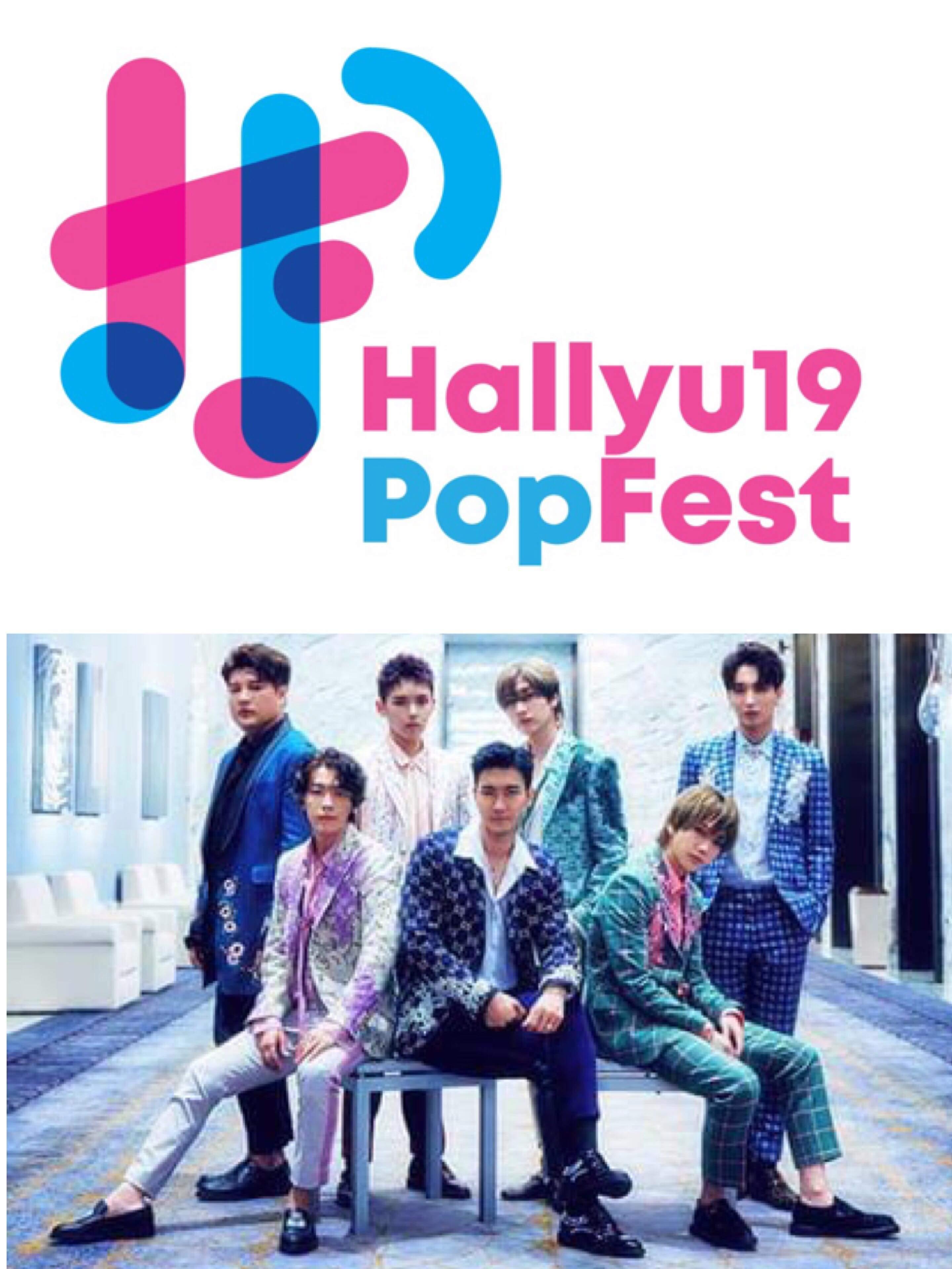 HallyuPopFest 2019 Super Junior