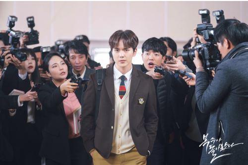My Strange Hero *Image via SBS*