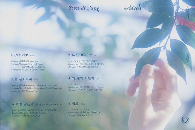 yoon ji sung mini album track list