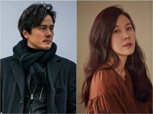 Kam Woo Sung_Kim Ha Neul