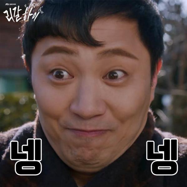 Legal High *Image via jTBC Facebook page*