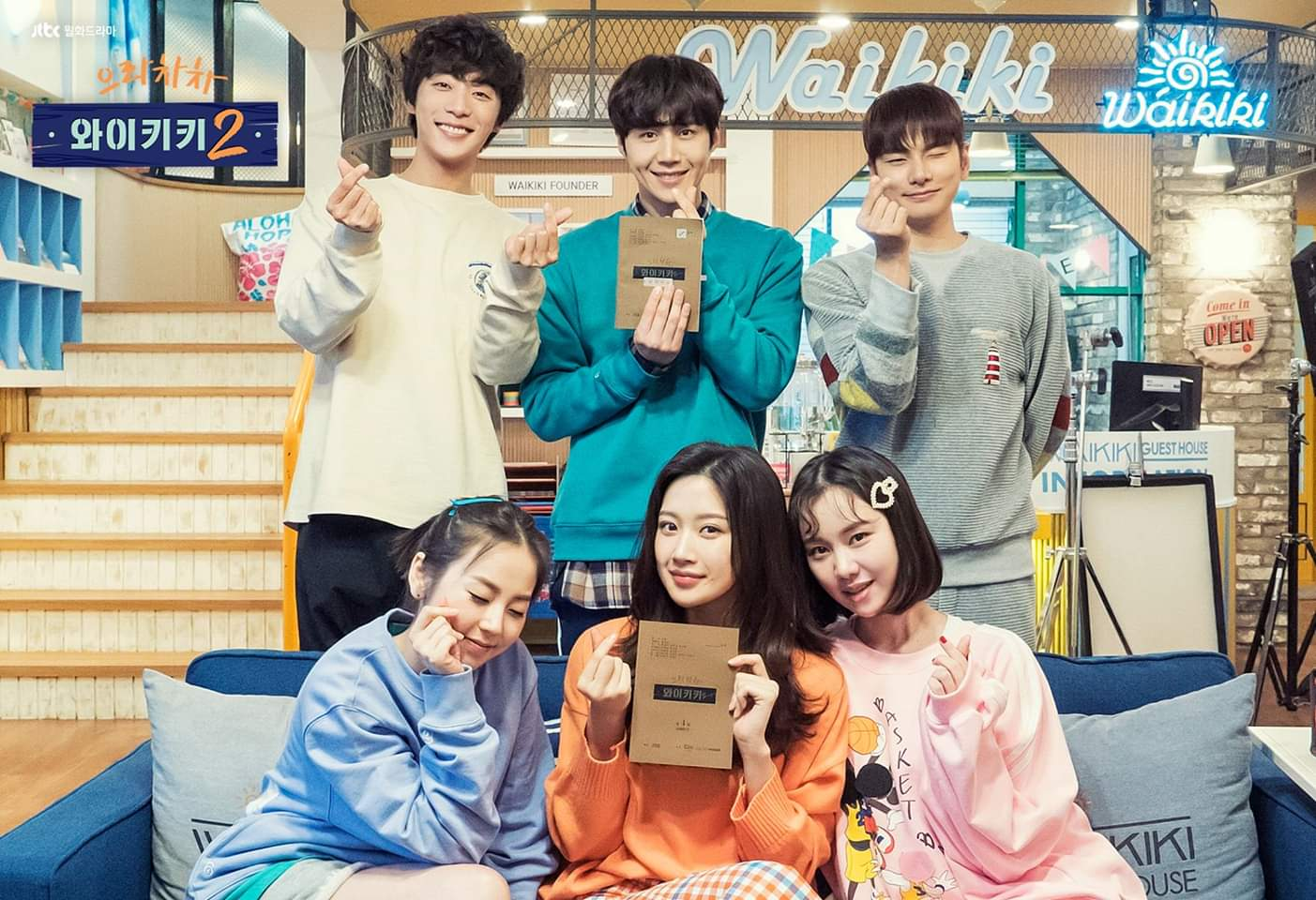 K Drama Premiere Welcome To Waikiki 2 Warms Up With Trademark Comic Elements Endearing Cast Members