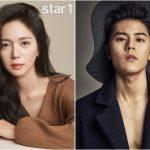 Lee Elijah x Kim Dong Joon Aide