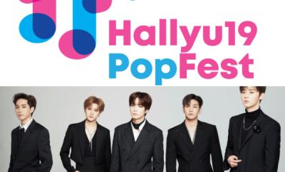 HallyuPopFest 2019
