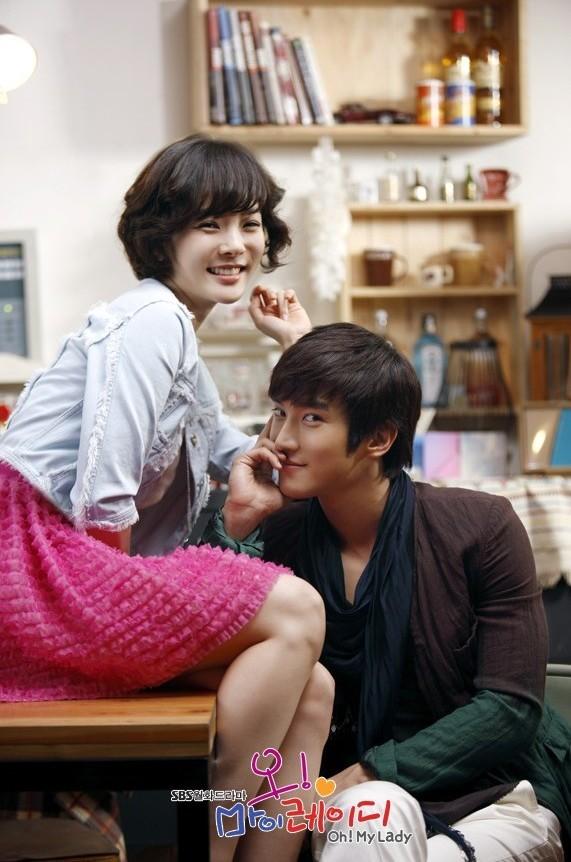 oh my lady *Image via SBS**
