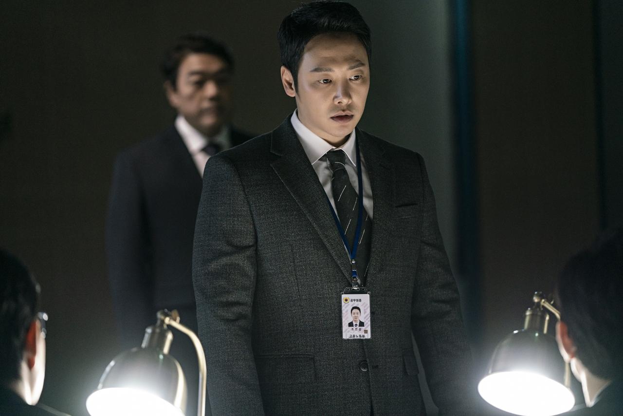 Special Labor Inspector Jo
