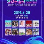 SBS Inkigayo Super Concert 2019 Lineup