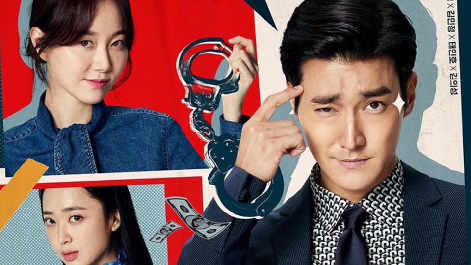 My Fellow Citizens | KBS