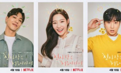 Because It's My First Love | Netflix