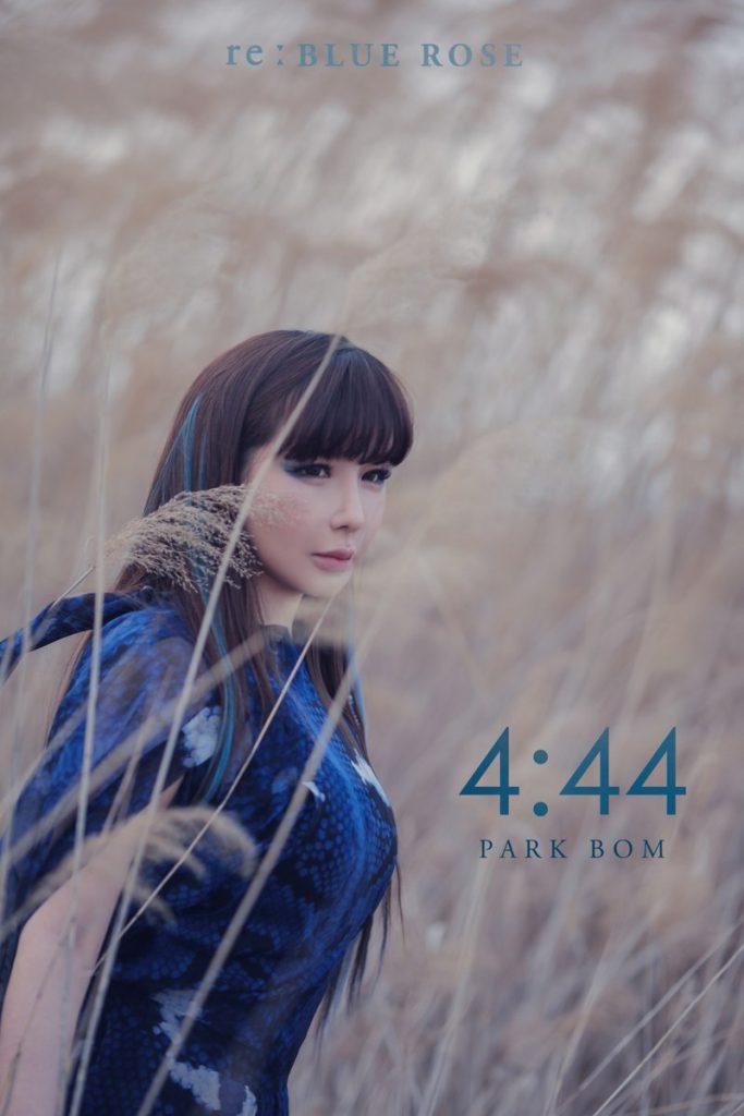 Park Bom re: BLUE ROSE