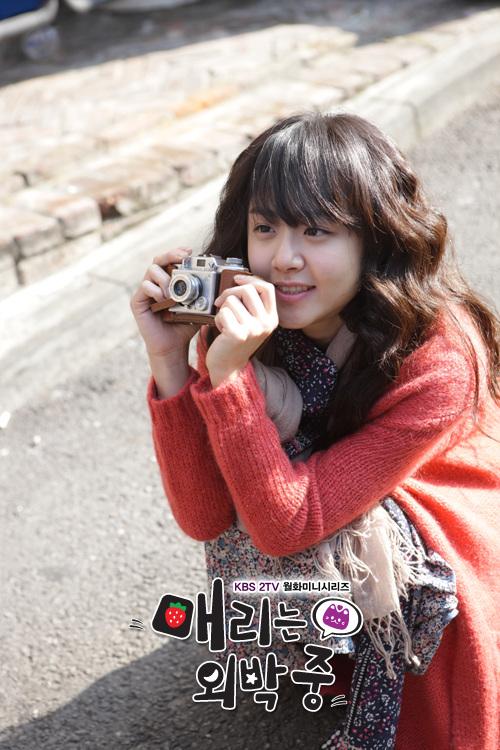 Moon Geun Young | KBS