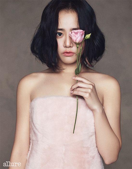 Moon Geun Young | Allure