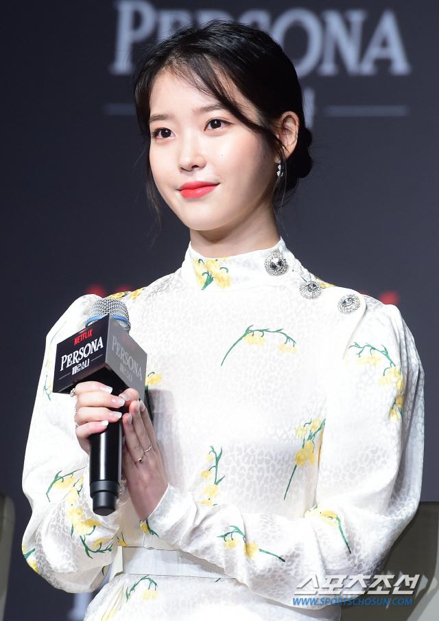 Persona   Lee Ji Eun