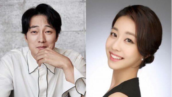 So Ji Sub_Jo Eun Jung
