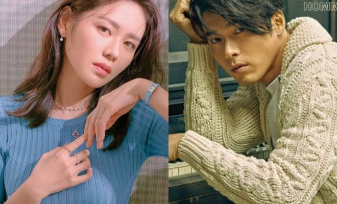 Hyun Bin And Son Ye Jin To Paint Korean Border Crossing Romance With My Love From The Star Writer
