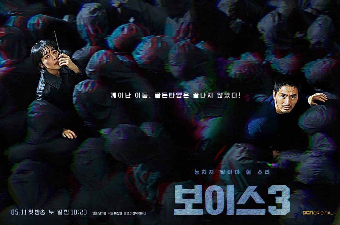 June 2019 Korean Drama Releases: