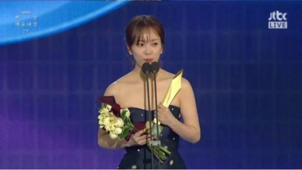 Han Ji Min | jTBC | Sports Donga