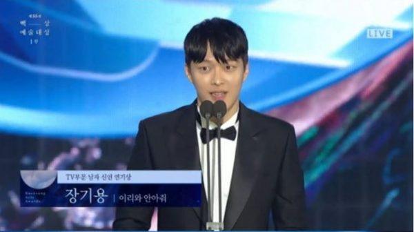Jang Ki Yong | jTBC | Sports Donga